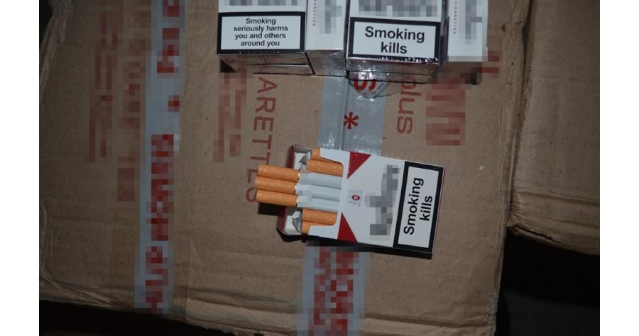 Noutăţi privind autorizarea comercianţilor de tutun brut sau parţial prelucrat