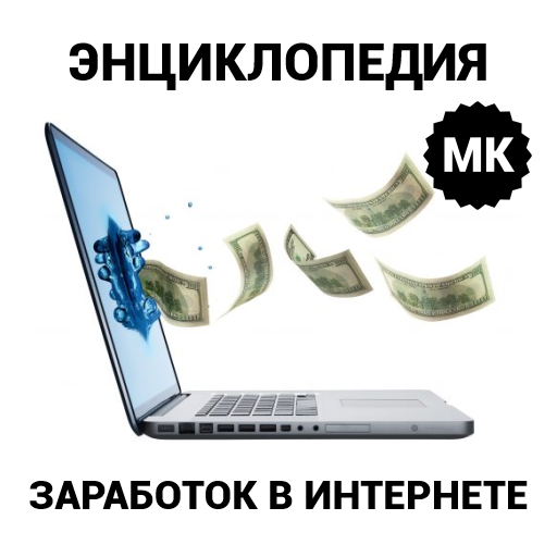 cum să faci bani 30 de mii pe lună