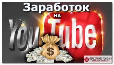 câștigurile online în bani