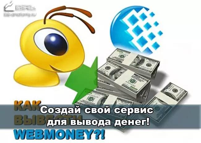 o prezentare generală a modului de a câștiga bani pe Internet unde fac bani pe internet