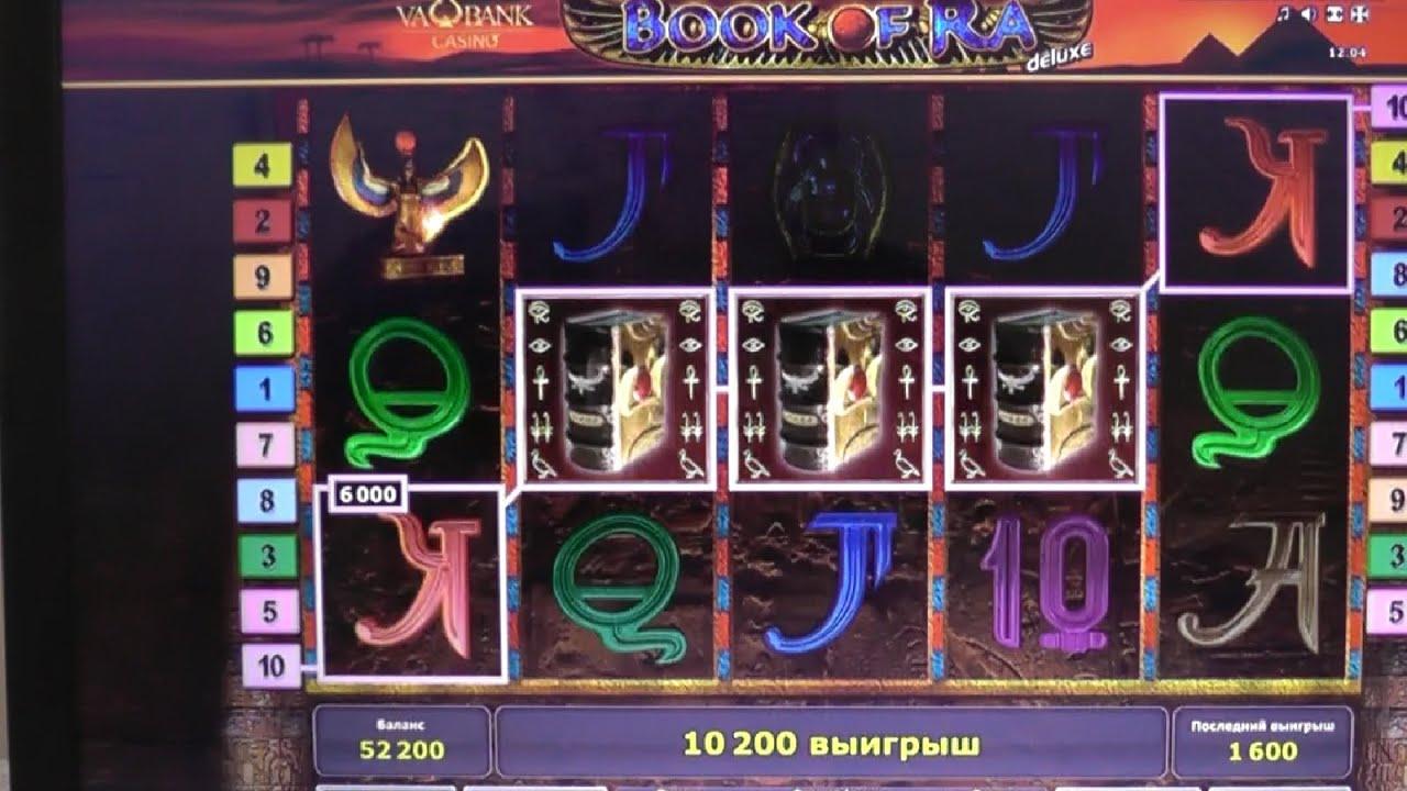 câștigurile online de la 1000