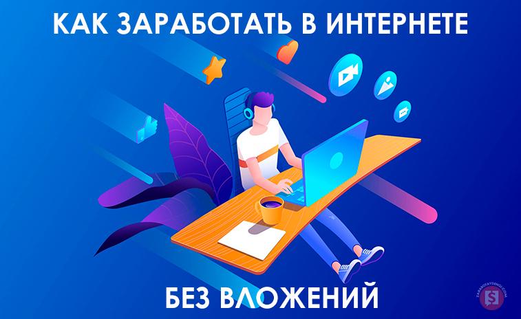 cursuri dovedite pentru câștigurile online