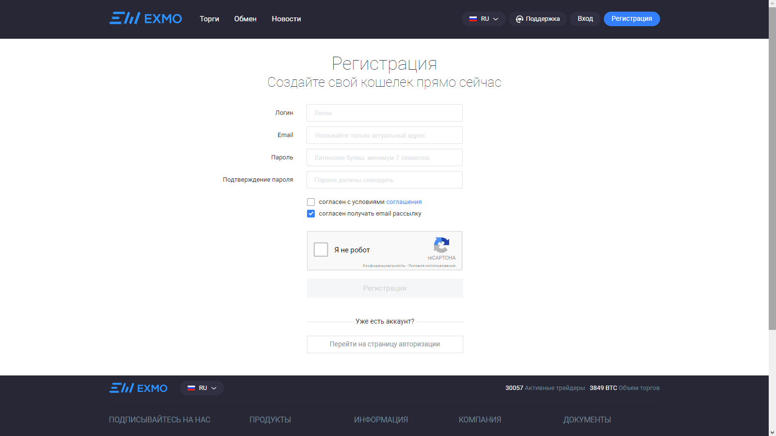 platformă de opțiuni binare cu un depozit minim