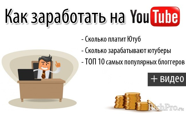 cum să câștigi bani din fișierele tale