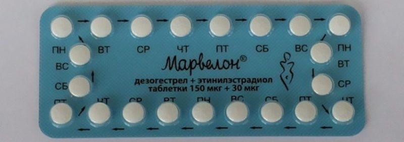 Ce supozitoare contraceptive sunt mai bune: tipuri, principiu de acțiune, aplicare