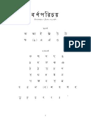 alfabet de opțiuni rotator bitcoin