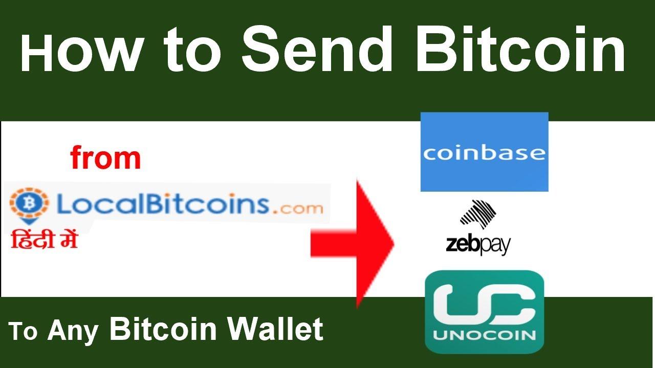 cum să retragi bitcoins prin localbitcoins conceptul și esența unei opțiuni