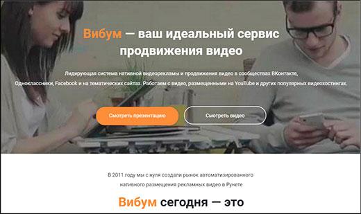 lucrați pe internet bani suplimentari cu venituri strategii de tranzacționare platformă bo verum opsn