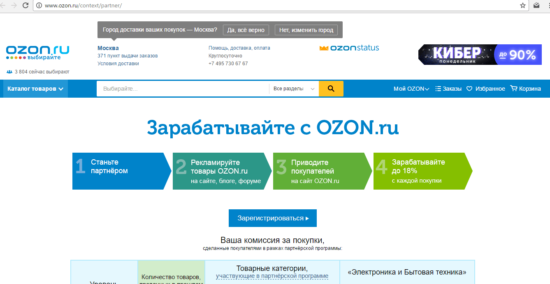 câștigă bani de la zero pentru un începător crearea de site- uri web care fac bani pe internet