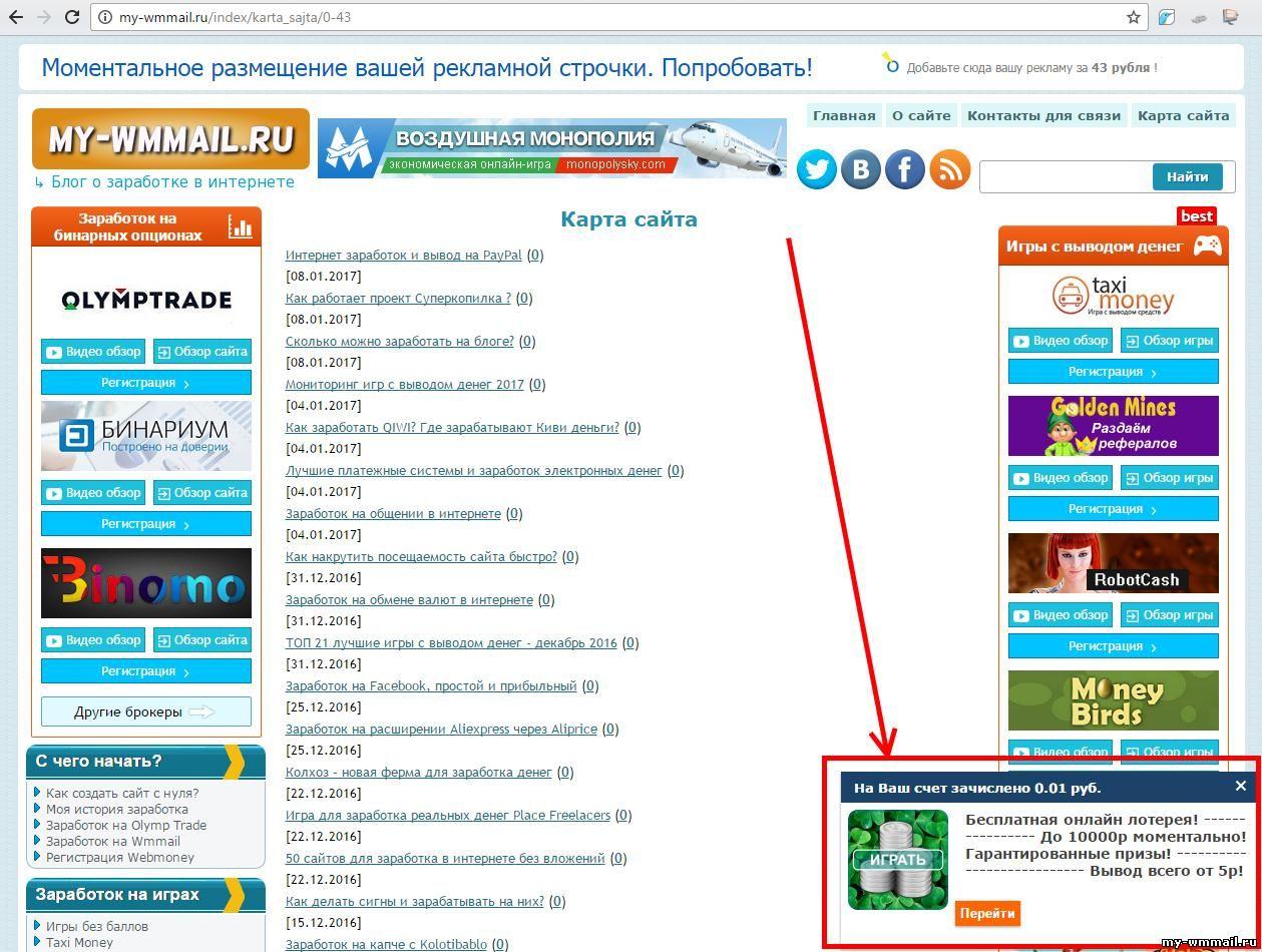 cele mai bune site- uri dovedite pentru a câștiga bani pe Internet excelent sistem de tranzacționare pentru opțiuni