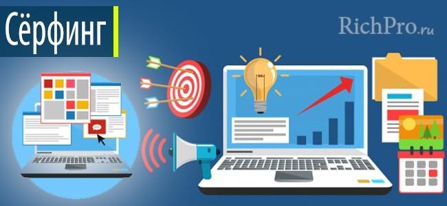 câștigând bani pe Internet cu retragerea fără investiții