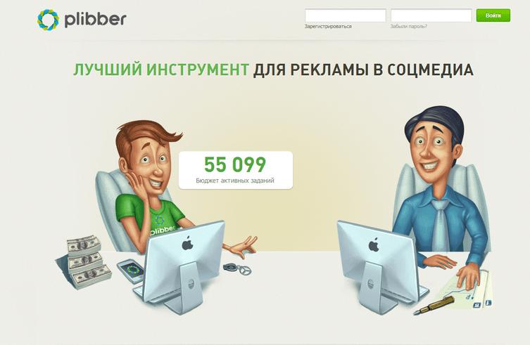 câștigați bani pe Internet fără investiții de pe un laptop evaluare site web cu opțiuni binare