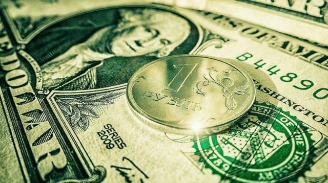 câștigurile din tranzacționare