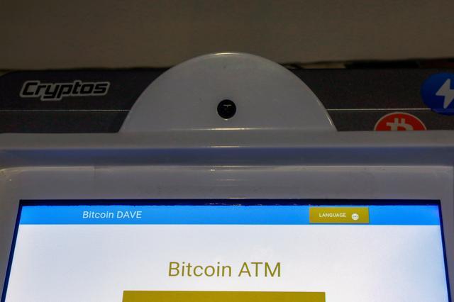 bitcoin boolk bool