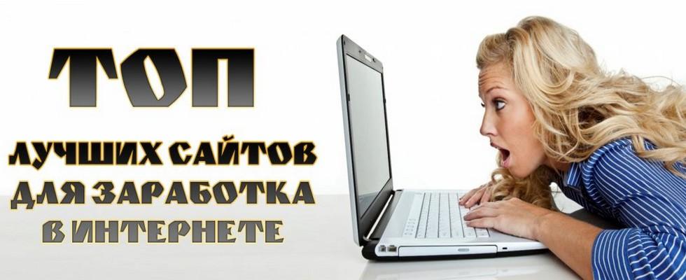 lucrați acasă fără un pc)