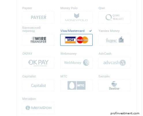 cumpărați bitcoin cu paypal anonim