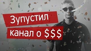 lucrați acasă și câștigați)