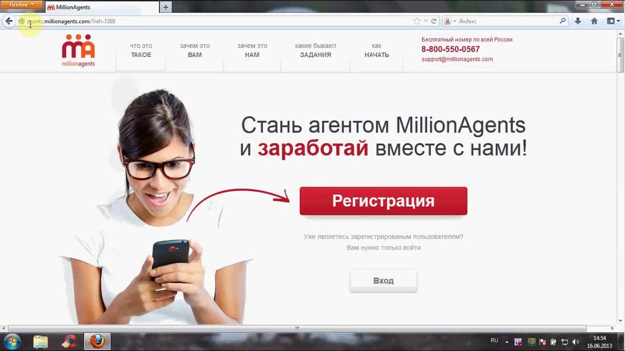 câștigați bani pe internet fără site- ul dvs web opțiuni binare fără bonusuri de depunere