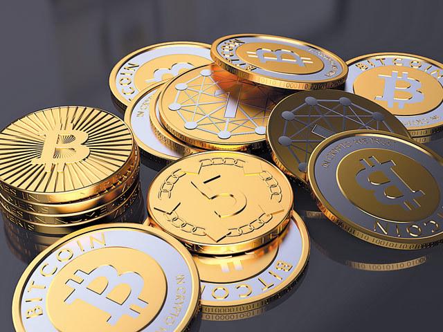 cum se tranzacționează bitcoin