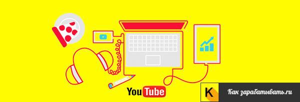 câștigurile din difuzarea pe internet cursuri video de câștiguri online