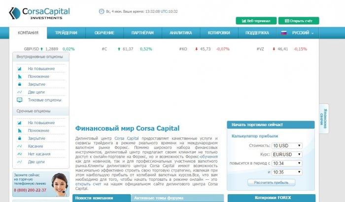 concluzie cu opțiuni binare cum să câștigi rapid bani pe site ca model web