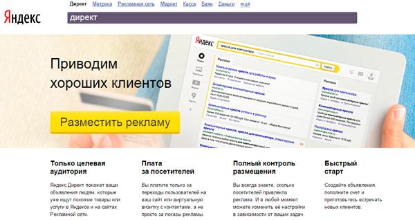 modalități cu adevărat dovedite de a câștiga bani pe internet Volodin opțiuni binare