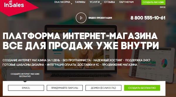 site- uri de investiții dovedite pe internet